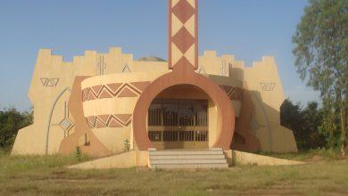 Photo of Burkina :  Bientôt une identité visuelle pour le Musée national.